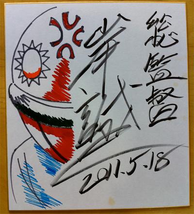 Sr_kishi01